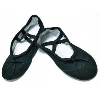 Балетки с кожаным носком