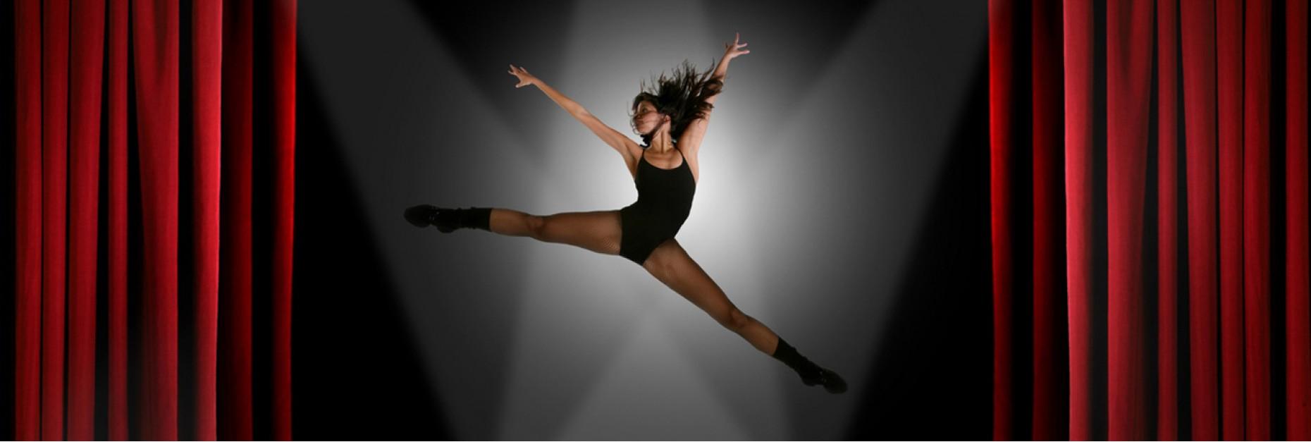 Балет/хореография