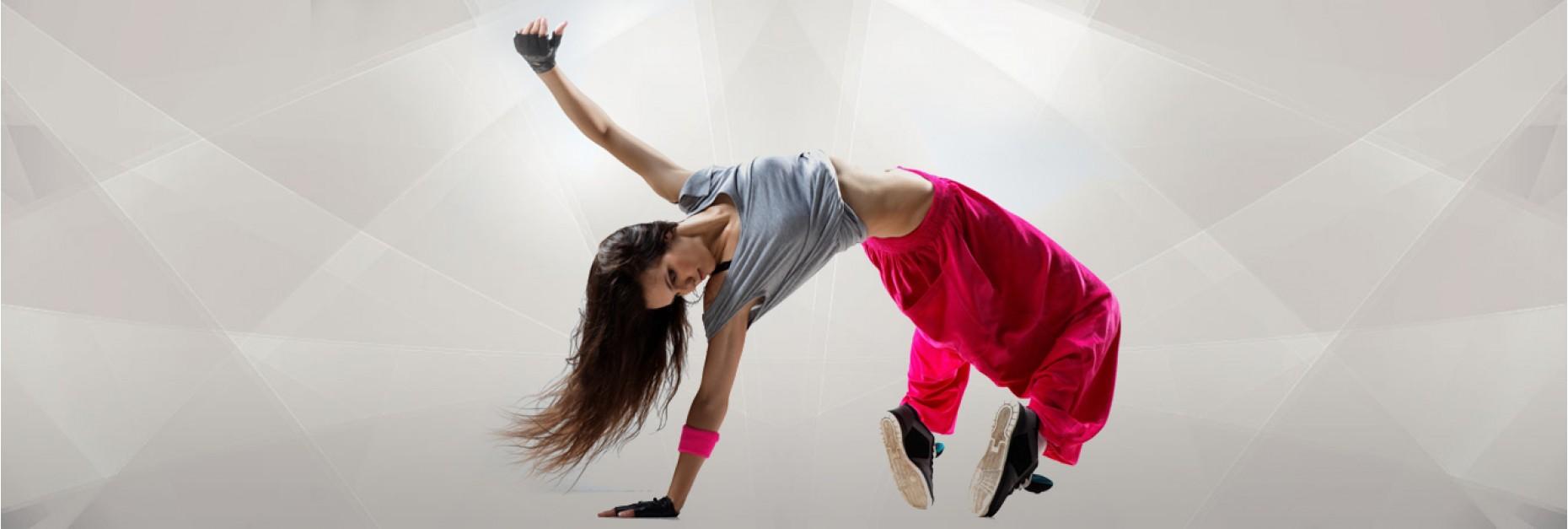Одежда для современного танца