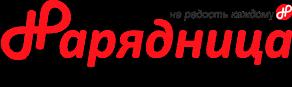 Интернет-магазин по продаже танцевальной одежды и обуви с доставкой по России. Все права защищены.